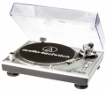 Audio Technica LP-120USBHC